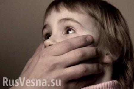 «АТОшник» изнасиловал 6-летнюю девочку