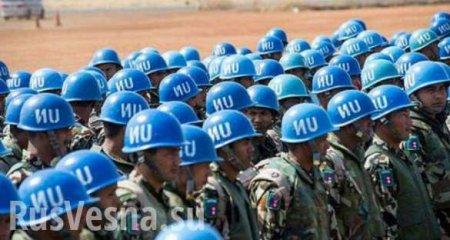 Волкер назвал страны, которые готовы отправить миротворцев наДонбасс