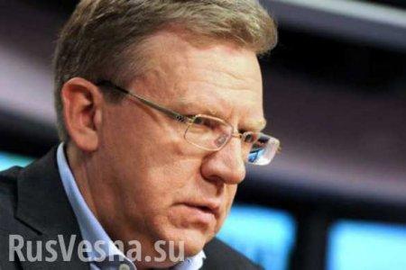 Кудрин заявил об отсутствии у россиян «чувства налогоплательщика»
