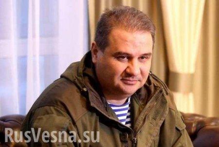 СМИ сообщили обаресте вРоссии экс-вице-премьера ДНР «Ташкента»— подробности (ФОТО)