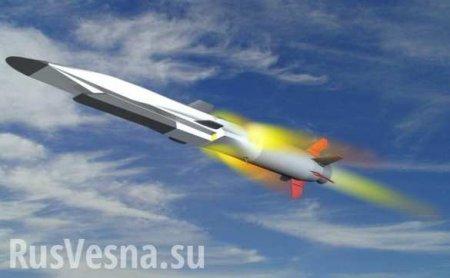 Западные эксперты недооценили ракету «Циркон», — Stern