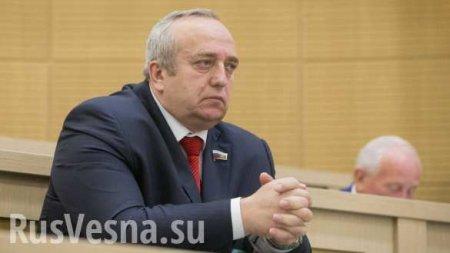 ВСовфеде отреагировали назадержание россиянина вГреции