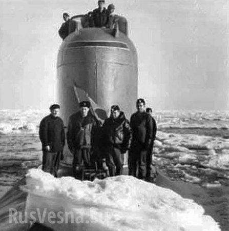 39000 км под водой вокруг Земли: тайная миссия атомных подлодок К-133 и К-116 в разгар противостояния с НАТО (ФОТО)