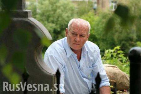 Умер известный актер украинского кино