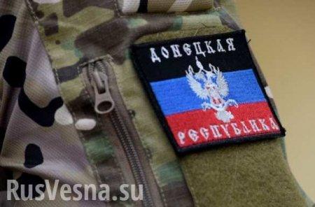 Армия ДНР учит молодёжь выживать зимой (ВИДЕО)