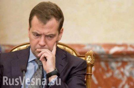 Медведев рассказал, накаких условиях будет сохранён транзит газа через Укр ...