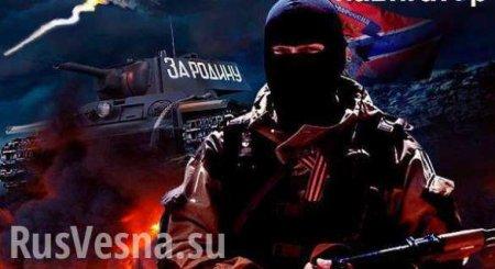 ВСУ «утюжат» Донбасс на глазах американских кураторов: сводка о военной сит ...