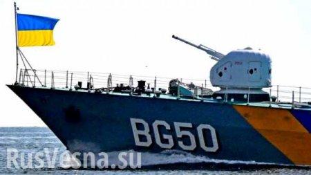США рассматривают возможность предоставления Украине нового оружия
