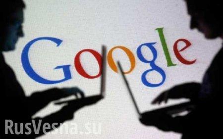 Зрада: Google признал Крым российским