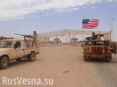 Армия России следит за «рукотворным адом» у главной военной базы США в Сирии (ФОТО)