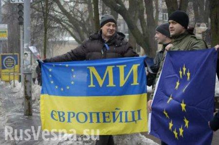 Украина — исток Европы, — посол «незалежной» в Австрии