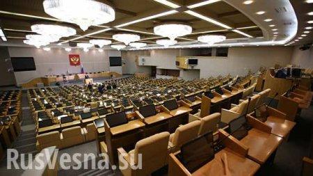 Орешкин рассказал, почему Володин прервал его выступление в Госдуме
