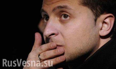 Зеленский: Против меня возбуждено уголовное дело (ВИДЕО)