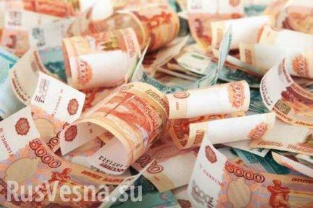 Реальный эффективный курс рубля вырос на 2,4%