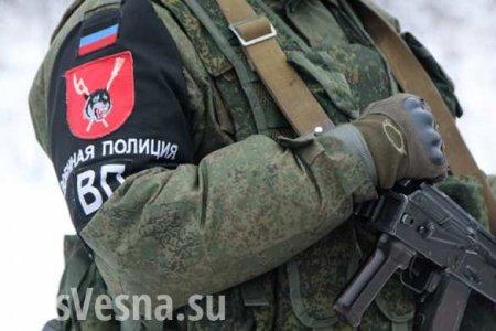 Красный Партизан: Армия ДНР и «Ангел» — совместная миссия у линии фронта (В ...