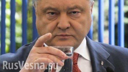 Зрелище не для слабонервных: пьяный «гопак» Порошенко шокировал Сеть (ВИДЕО ...