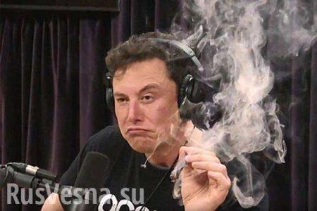 Как тебе такое, Илон Маск? —известного «стартапера» могут лишить «секретки» закурение марихуаны