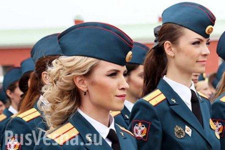 Красота настраже Родины: прекрасные женщины-военнослужащие армииРФ(ФОТО)