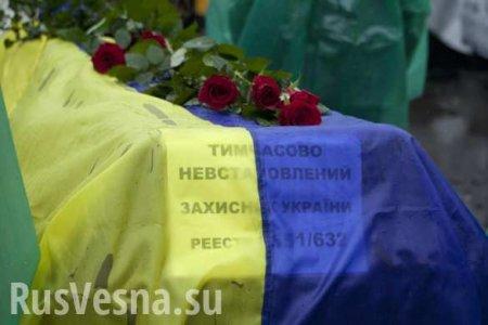 Стали известны подробности скандальных похорон «нетого атошника»: сводка сДонбасса