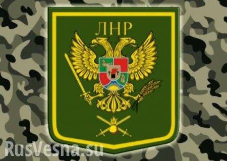 Срочное заявление Армии ЛНР в связи с обстрелом ВСУшниками самих себя