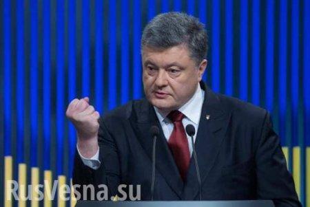 Украине необходимо высокоточное ракетное оружие, — Порошенко
