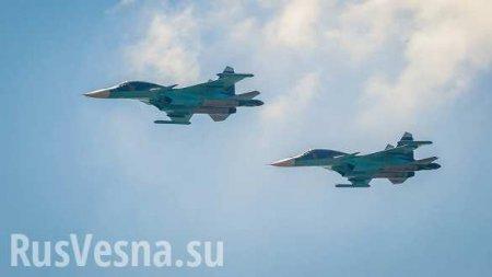 Самолёты ВКС России наносят удары по боевикам в Сирии
