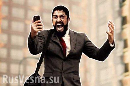 SOS: в двух областях Украины невозможно дозвониться в экстренные спецслужбы