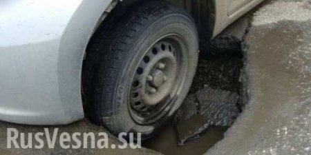 Кармический инцидент — замминистра инфраструктуры Украины попал вДТПиз-за ямы