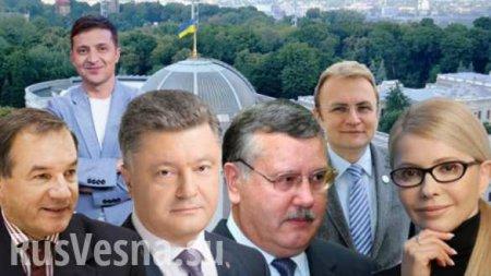 Как кандидаты в президенты Украины будут возвращать Донбасс