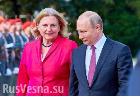 Глава МИД Австрии рассказала, как курила с Лавровым и впервые встретилась с Путиным