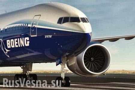 Boeing отменила презентацию нового самолета, а Китай запретил полёты Boeing ...