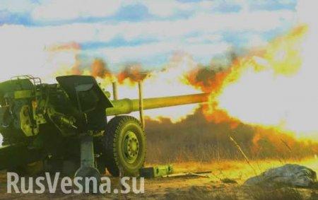 Ударом ВСУ обесточены населённые пункты на юге ДНР
