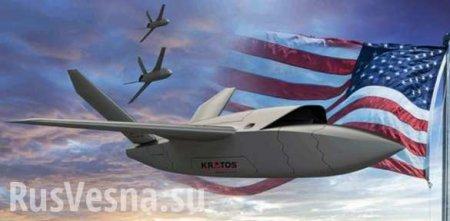 СШАпоказали первый полёт «Валькирии» (ВИДЕО)