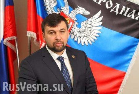 Заявление Главы ДНР в связи с нарушениями перемирия Украиной