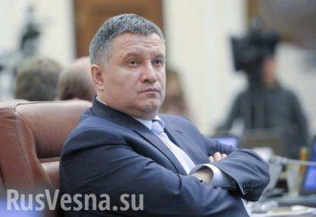 Аваков прокомментировал «причастность агентов Кремля» кстолкновениям нацистов иМВД