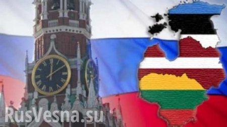 Прибалтике посоветовали закрыть рот по теме Крыма
