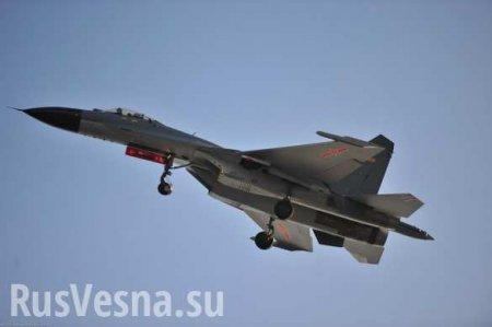 Военный самолёт разбился в Китае, есть погибшие (ВИДЕО)