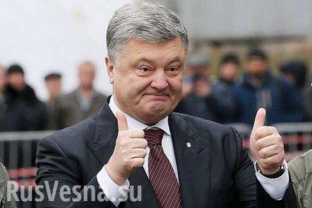 Вадминистрации президента Украины прокомментировали информацию об алкоголизме Порошенко (ВИДЕО)