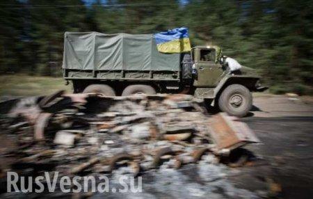 Оккупанты несут потери — автомобиль ВСУподорвался намине (ВИДЕО)