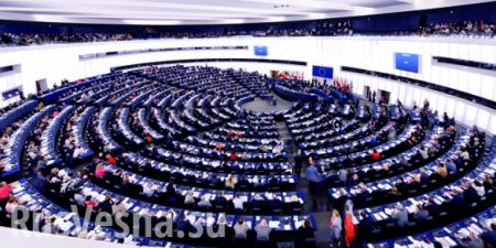 Европарламент отказался считать Россию партнёром и призвал к новым санкциям