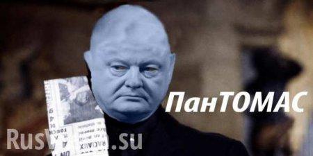 Нацбанк Украины выпустил памятные монеты, посвящённые «Томосу» (ФОТО)