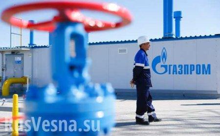 «Газпром» в2020 году прекратит транзит газа через Украину вТурцию