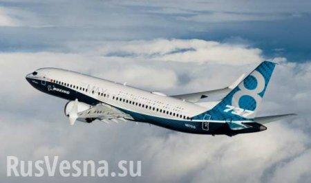 Евросоюз запретит эксплуатацию Boeing 737 MАХ 8