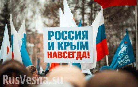 ВКонгрессе СШАприняли закон, запрещающий признавать Крым российским