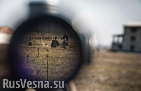 Точный выстрел: донецкий снайпер наказал гранатомётчика-фашиста из ВСУ (ВИД ...