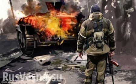 Армия ЛНР несёт потери из-за обстрелов ВСУ