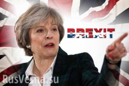 «Мэй полностью утратила рычаги власти»: Британия — на пороге «жёсткого» Brexit (ФОТО)
