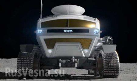 Toyota показала «лунный автомобиль» (ФОТО, ВИДЕО)