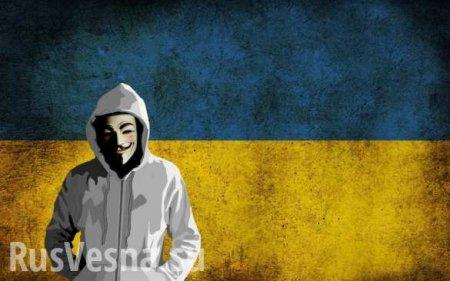 СРОЧНО: Хакеры захватили официальный сайт ДНР