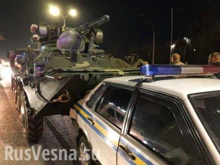 Без тормозов: ВоенныеВСУ на БТР наехали на автомобиль военной инспекции (ФОТО, ВИДЕО)